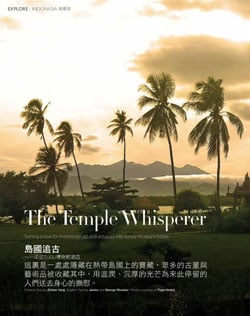 The Temple Whisperer (Taste of Life, 2015)