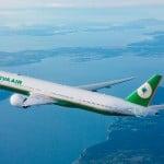 EVA Air Review: We'll fly EVA Air again!