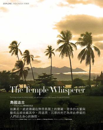 The Temple Whisperer (Taste of Life, September 2015)