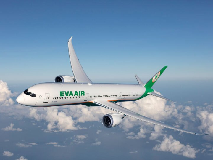 EVA Air Review
