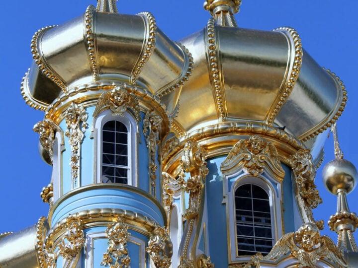 Amber Room Catherine Palace