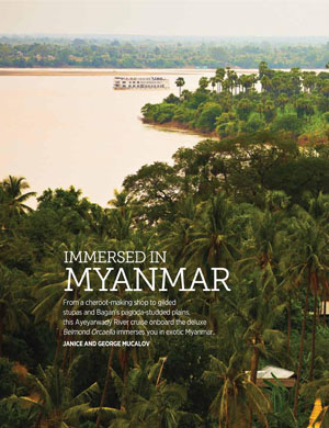 immersed-in-myanmar-catl-fall-winter-2016