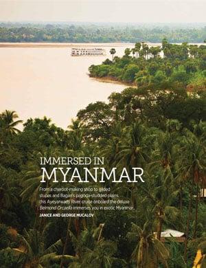 immersed-in-myanmar-catl-fall-winter-2016