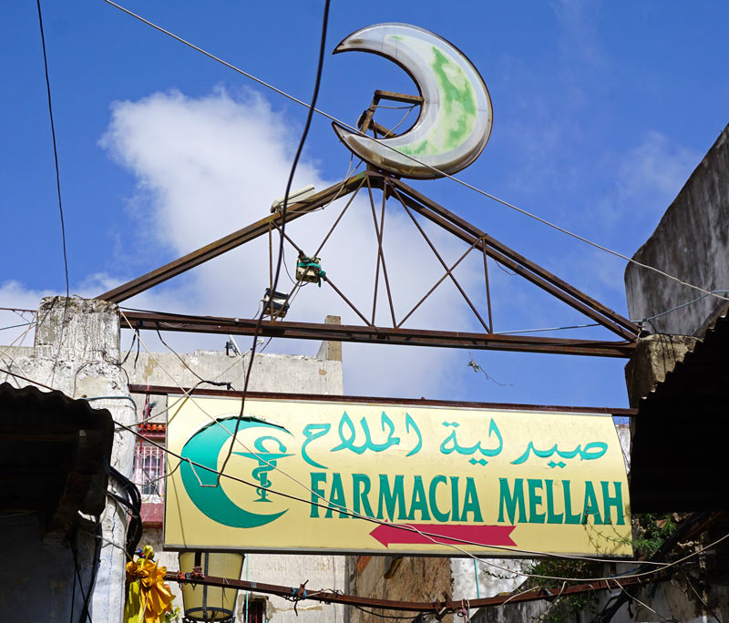 Tetouan Medina pharmacy