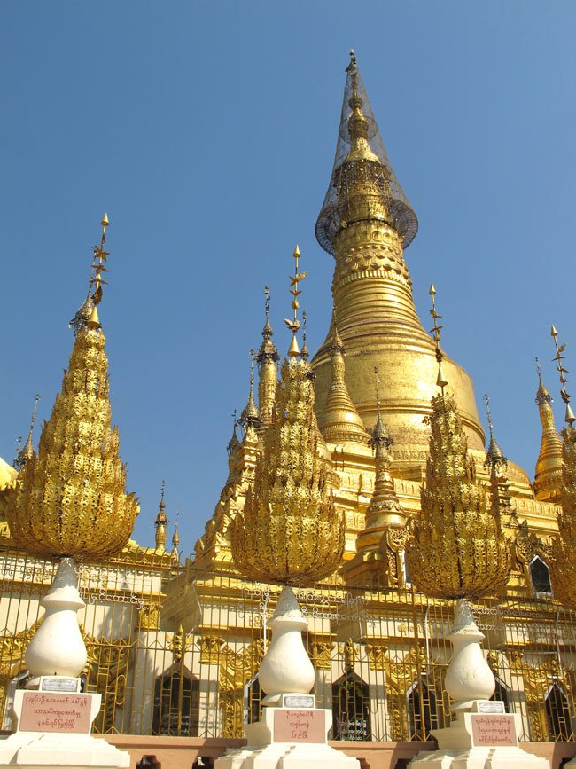 Shwesandaw Pagoda, Pyay, Myanmar
