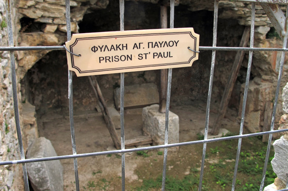 Prison of St Paul in Philippi