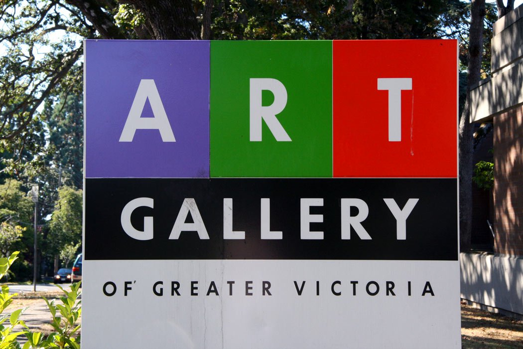 Especially on a dreary day, the Art Gallery is a great place to visit in Victoria.