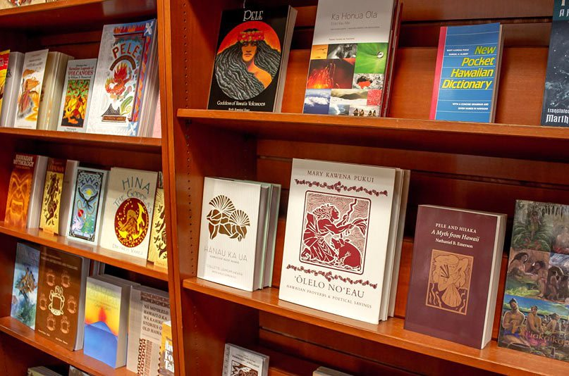 There's no shortage of wonderful books about Hawaii.